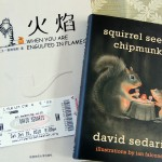 A Night with David Sedaris