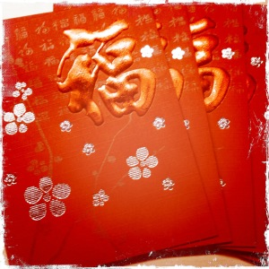 red envelop 300x300 Red Envelopes